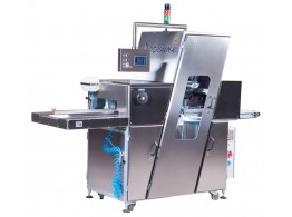 Bread slicer with short feeding conveyor 620 mm DP-4-2M DOVAINA