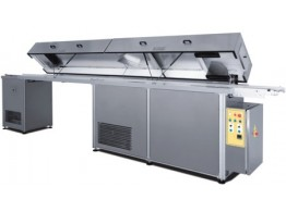 Cooling tunnel GAMI TR600